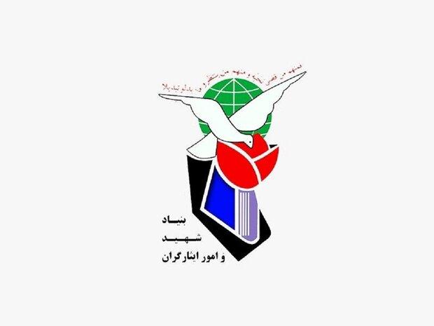 تشریح برنامه های بنیادشهید در هفتهدفاع مقدس/اجرای پویش حرم تاحرم