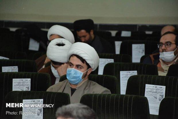 کارگاه توانمندسازی فعالان فضای مجازی در تبریز
