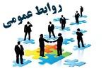 «سیر تا روابط عمومی» مهدی جمشیدی در مراحل پایانی نگارش