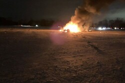 Three dead after US military helicopter crashes in New York