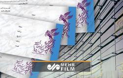 برچیده شدن بازار سیاه بلیتهای جشنواره فجر
