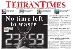 Front pages of Iran's English-language dailies on Jan. 21