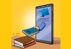 Tehran Intl. Book Fair holding webinars on cultural topics