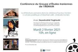 بررسی دنیای شاعرانه ابوالفضل جلیلی در یک دانشگاه فرانسوی