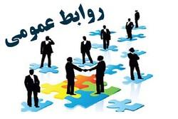 روابط عمومیها باید متحول شوند