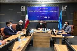 اختصاص ۲۲۰ میلیارد ریال اعتبار توسعه ای به صدا و سیمای کردستان