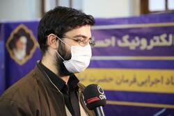 حمایت از ۷ هزار گروه جهادی/اجرای ۵۹۶ پروژه محرومیتزدایی