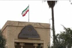 İran Bağdat'taki intihar saldırısını kınadı