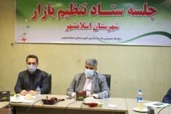 ۱۶۰۰ تن کالای اساسی در اسلامشهر برای تنظیم بازار توزیع شد