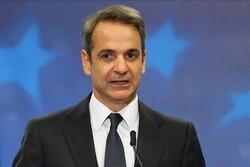 Yunanistan Başbakanı'ndan 'Türkiye' açıklaması
