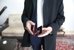 سفر معاون رییس جمهور به مشهد
