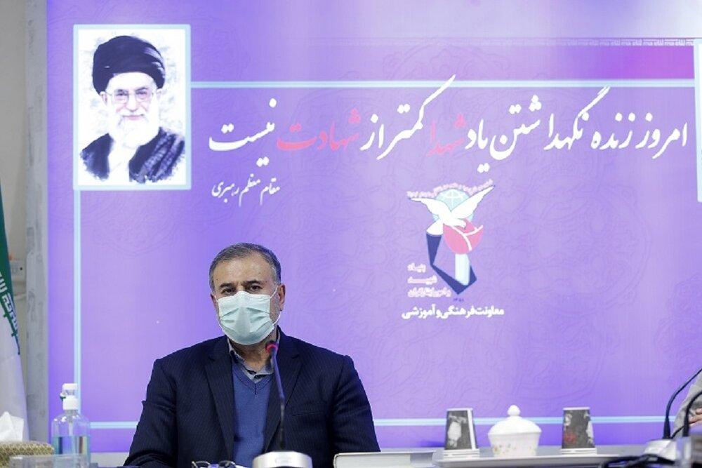 فعالیتهای بنیاد شهید در راستای تحقق بیانیه گام دوم انقلاب است