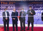 25th Iran Oil Show opens in Tehran