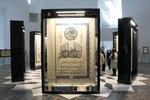 İran'da uluslararası hat sanatı sergisi düzenleniyor