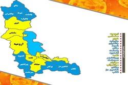 وضعیت ۶ شهرستان آذربایجان غربی زرد است
