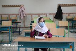 بازگشایی مدارس اسفراین با تأیید علوم پزشکی انجام میشود