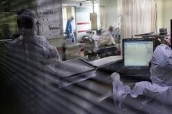 Türkiye'de koronavirüsten 149 can kaybı, 5 bin 967 yeni vaka