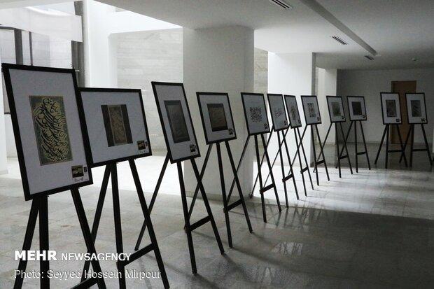 نمایشگاه بین المللی خوشنویسی راه ابریشم در مشهد