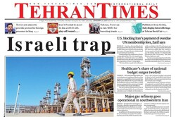 Front pages of Iran's English-language dailies on Jan. 23