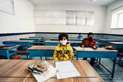 برای بازگشائی مدارس در هرمزگان تابع تصمیمات ستاد کرونا هستیم