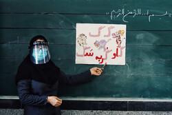 جزئیات نقل و انتقال فرهنگیان اعلام شد/ ممنوعیت انتقال دائم به ۸ کلانشهر