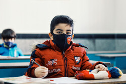 بازگشایی مدارس در سال تحصیلی جدید بر مبنای  ۱۱ پروژه مرتبط