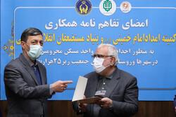 امضا تفاهم نامه همکاری میان کمیته امداد و بنیاد مستضعفان