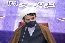 مراسم بزرگداشت یوم الله ۲۲ بهمن در رشت برگزار می شود