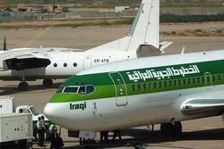 Irak: İran'a uçuşlar yeniden başlıyor