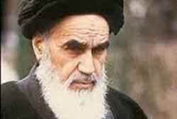 تعابیر آیت الله خامنه ای از جایگاه رهبری درباره امام خمینی