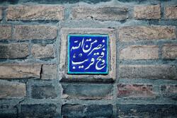 قدیمی گھروں پربرکت کے لئے قرآنی آیات لکھی جاتی تھیں