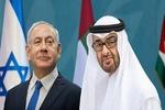 اسرائیل نے متحدہ عرب امارات میں اپنا سفارتخانہ باضابطہ طور پر کھول دیا
