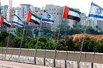 سفارة أبوظبي لدى الاحتلال مرفوضة من قبل الشعب الاماراتي