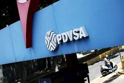 Maduro denounces attack on Venezuelan gas pipeline (+VIDEO)