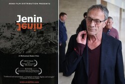 رژیم صهیونیستی بار دیگر نمایش مستند «جنین، جنین» را ممنوع کرد