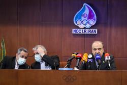 ایران کی قومی اولمپک کمیٹی کی جنرل اسمبلی کا  48 واں اجلاس