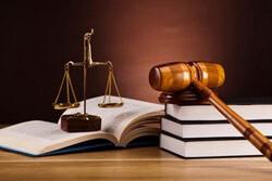 جلسات مشاوره حقوقی رایگان ویژه مداحان و شاعران آئینی برگزار میشود