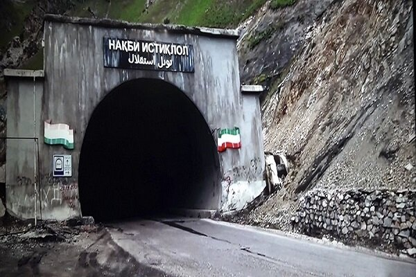 Iran, Tajikstan ink pact to complete 'Istiqlol tunnel'