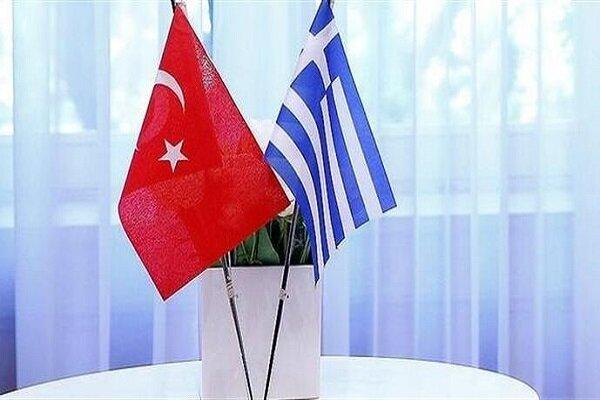 Türkiye ile Yunanistan arasındaki istişari görüşmeler bugün başlıyor