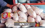 قیمت واقعی مرغ بالاخره چند؟!