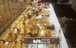سرقت مسلحانه از یک طلا فروشی در محله جوادیه