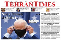 Front pages of Iran's English-language dailies on Jan. 25