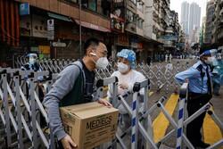 محدودیت های جدید کرونایی در هنگ کنگ