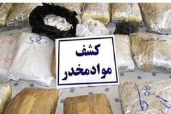 کشف ۹۲ کیلوگرم تریاک در محور شیراز به گچساران/ دو نفر دستگیر شدند