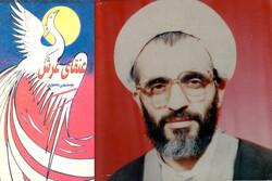 خط ویژهای که مخصوص مدیر سپاهی جمهوری اسلامی بود
