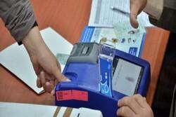 تحریمکنندگان انتخابات پارلمانی عراق پایگاه مردمی قوی ندارند