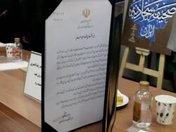 اعطای لوح افتخار وزیر ارشاد به نماینده ولی فقیه در استان یزد