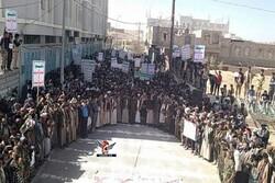 Yemeni, Ansarullah-led forces retake al-Bayda province
