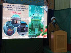 ۷۸ درصد موقوفات گلستان پس از پیروزی انقلاب ایجاد شده است
