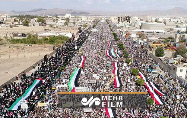 VIDEO: Rallies against US terrorist designation of Ansarullah